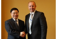 Bilateral meeting of the Slovak and Chinese delegations